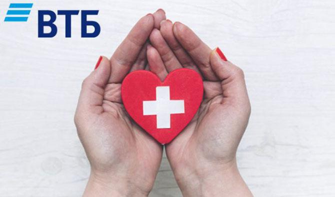 Страховая ВТБ официальный сайт